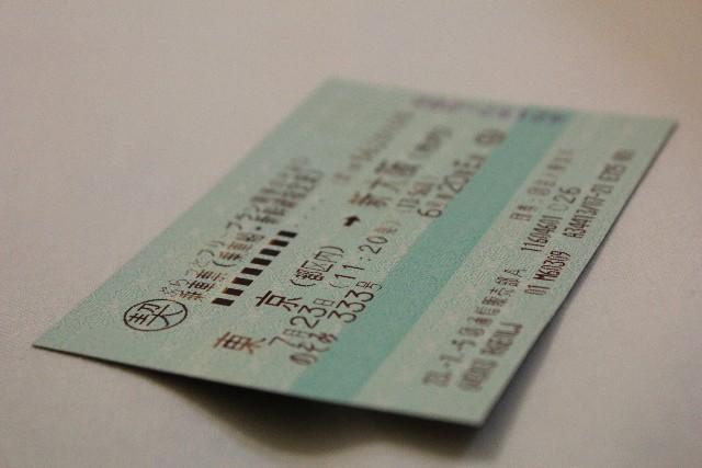 新幹線の切符が子供料金になる条件と購入方法